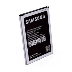 Batterie Samsung Galaxy  J120